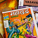 The Undergraduate Library has what is believed to be the largest collection of Indian comics in North America.