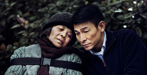 """A Simple Life,"" a drama from Hong Kong that was part of Roger Ebert's top 10 list for 2012, will be shown April 26 at 2 p.m. at Ebertfest. Director Ann Lui will be a guest for the post-film discussion."