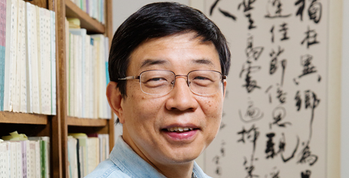 Zong-qi Cai, a professor of East Asian languages and cultures, has created a unique scholarly journal in partnership with Peking University and Duke University Press.