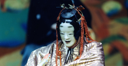 The Kashu-juku Noh Theater troupe will perform March 29 at Krannert Center for the Performing Arts.