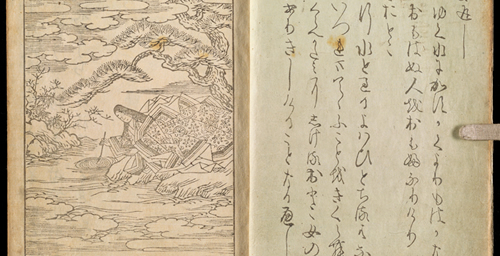 """The UI Library's 13-millionth volume is """"Ise Monogatari"""" (or """"Tales of Ise""""), the first illustrated Japanese printed book. The library's copy is the first printed edition of the classic work, published in 1608.    Click photo to enlarge"""