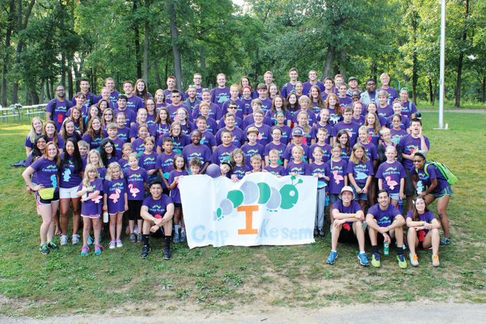 Illinois Camp Kesem has been making magic for families coping with cancer since 2007. Camp Kesem is a weeklong, overnight summer camp organized by student volunteers from the University of Illinois at Urbana-Champaign.