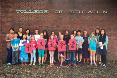 Camp attendees expanded their cultural knowledge at the Education building.